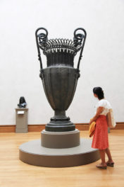 A Strange and Wonderful Vase at Family Art Lab