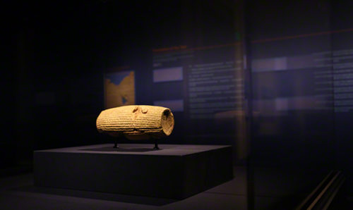 Why the Cyrus Cylinder Matters Today
