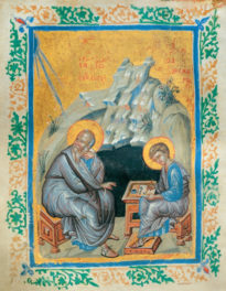 Medieval Masterpieces from Greece Now on View