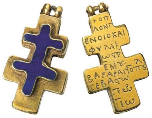 Curators' Choice: Byzantine Treasures