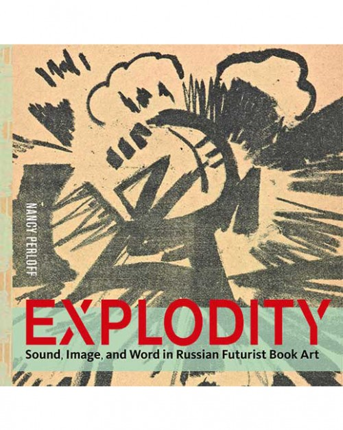PODCAST: Nancy Perloff on Russian Futurist Book Art