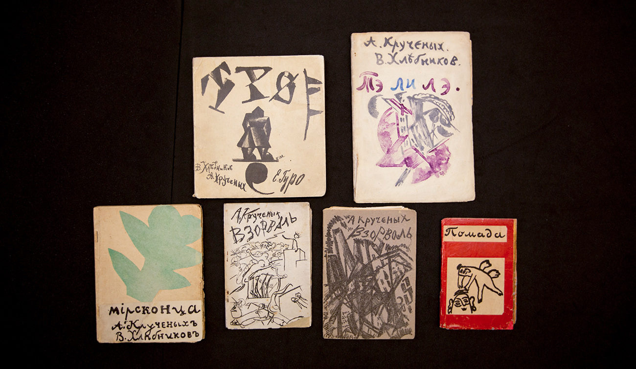 The Collaborative, Interactive Book Art of the Russian Futurists