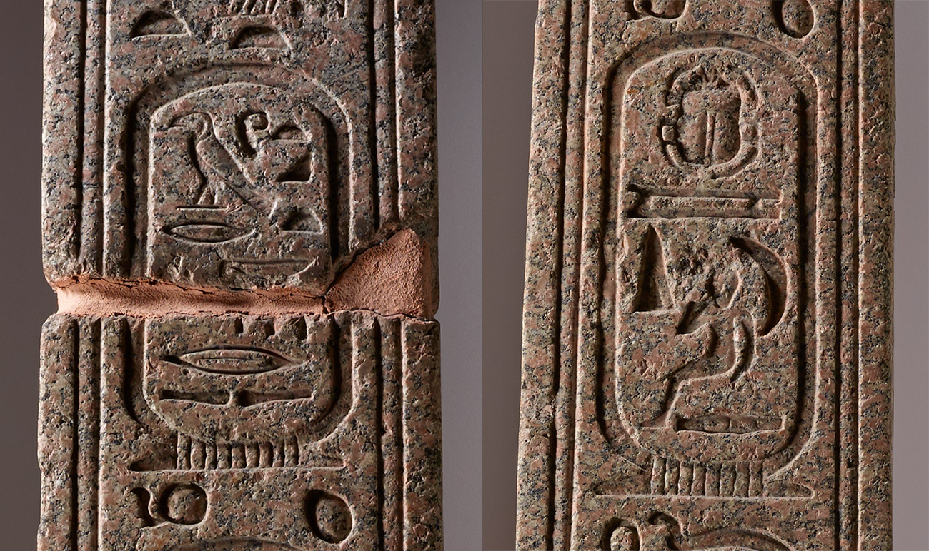 Details of an Egyptian obelisk showing examples of the incised heiroglyphics