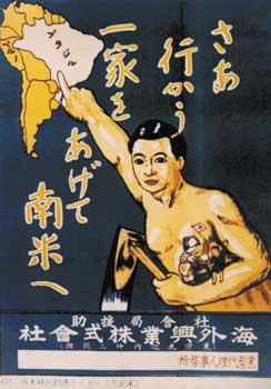 Navy blue and gold poster showing a Japanese man holding a farming implement and pointing at a map of Brazil
