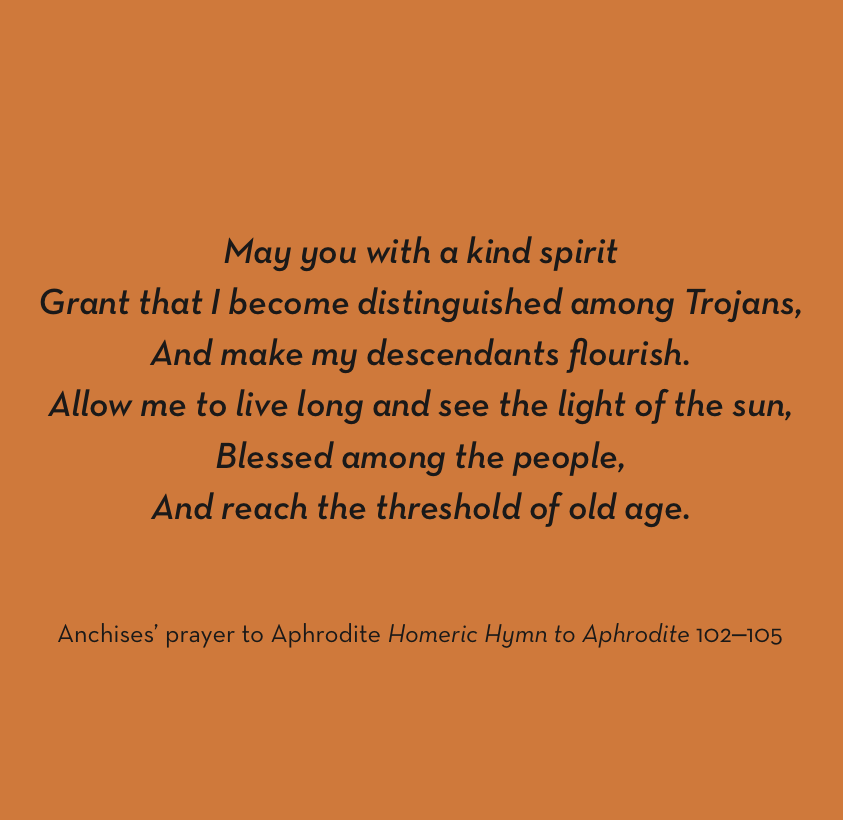 Text graphic of a prayer to Aprhodite