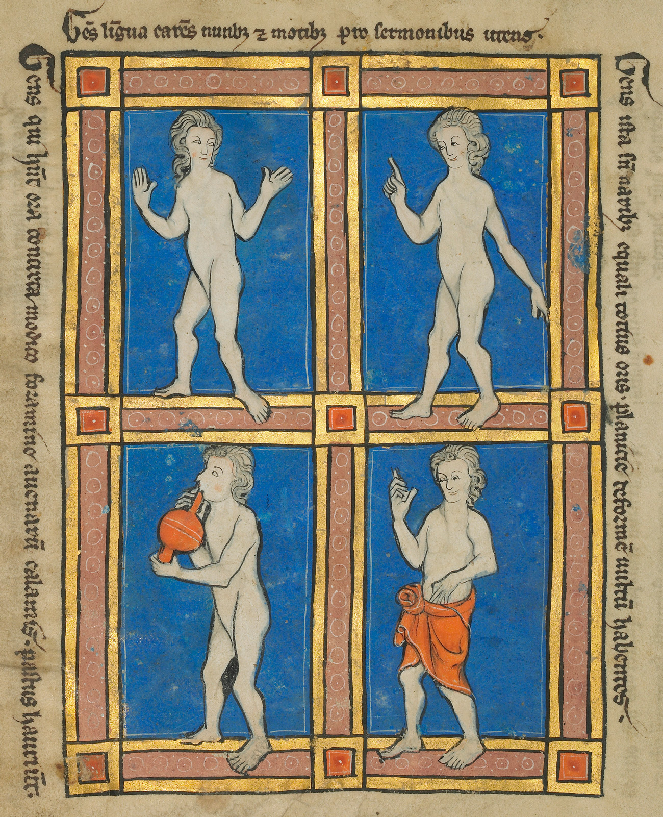 Four figures appear in four framed quadrants. The top two are making gestures, the bottom left is drinking from a vessel and the bottom right is gesturing and wearing a cloth around his waist