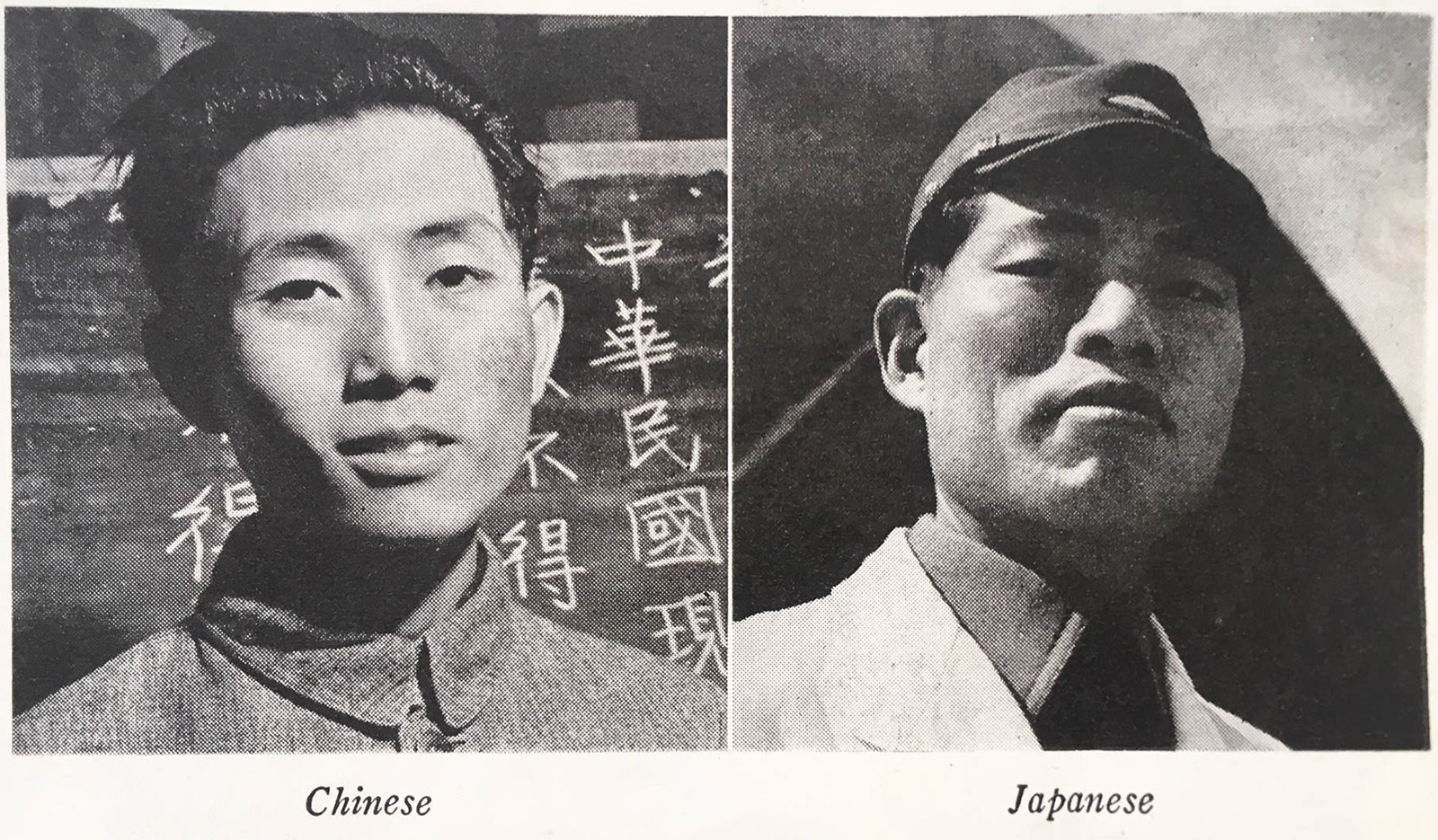 Side-by-side grainy black-and-white photographs of a Chinese face and a Japanese face, used as a guide for Americans to tell friend from foe