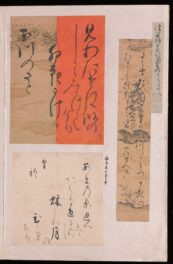PODCAST: Japanese Calligraphy Albums as/and Fragments