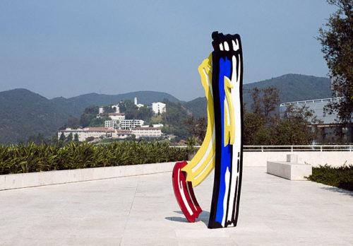 """Conserving Lichtenstein's """"Three Brushstrokes"""""""