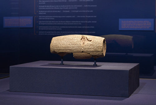 Getty Voices: Understanding the Cyrus Cylinder