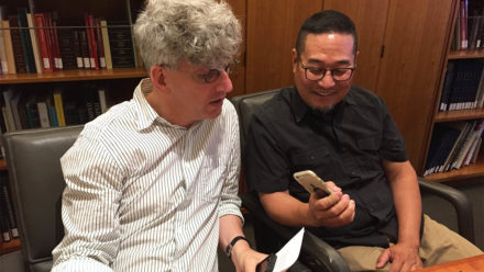 AUDIO: Myth Not Myth Interview with Curator Kenneth Lapatin