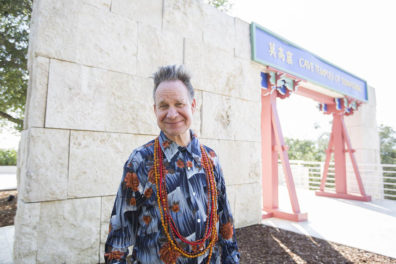 Peter Sellars on Translating Miracles of Buddhism  for the Stage