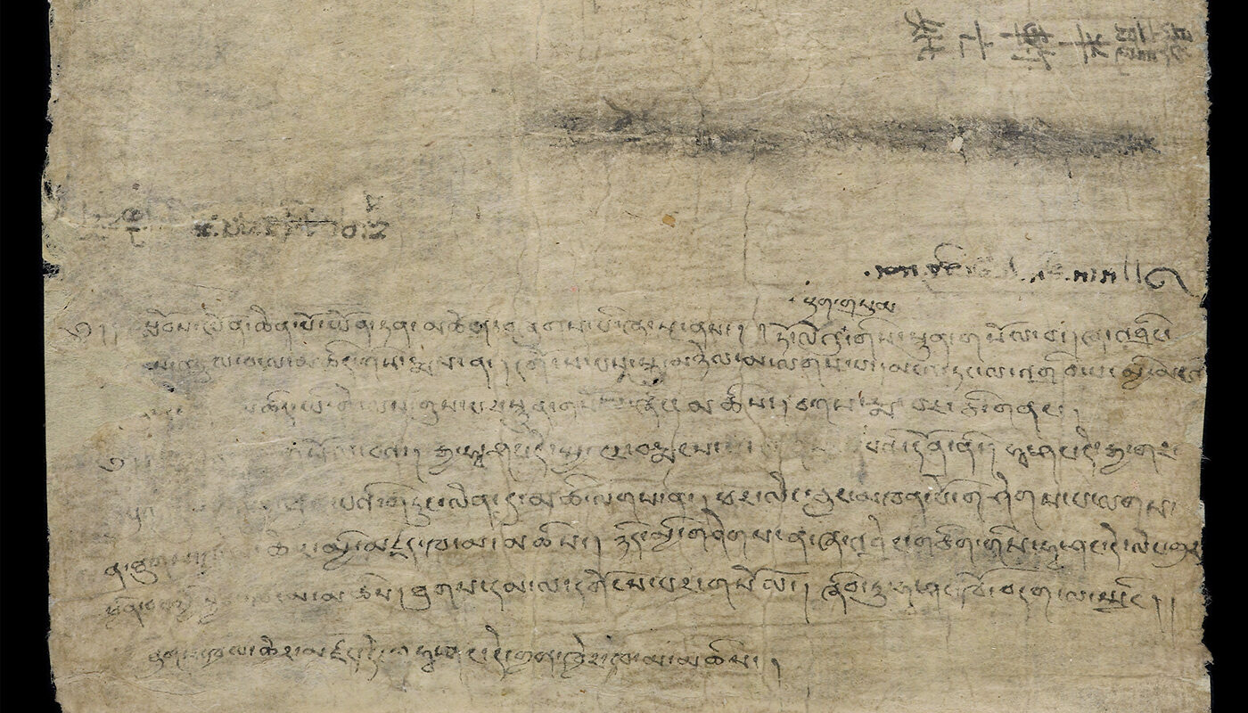 Seeing Dunhuang through a Single Manuscript