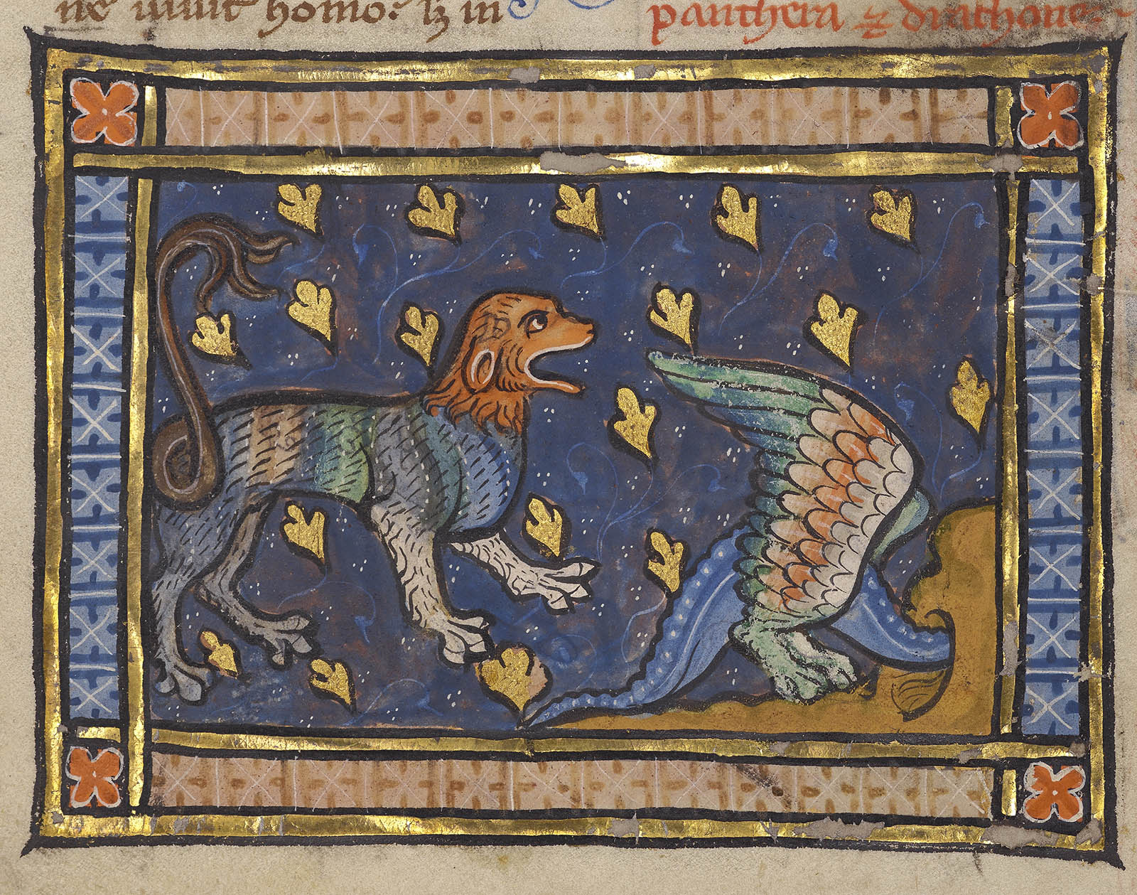 A rainbow-colored panther has its mouth open, releasing its sweet breath. Tail curled in the air, it chases a multicolored dragon into the dragon's cave.