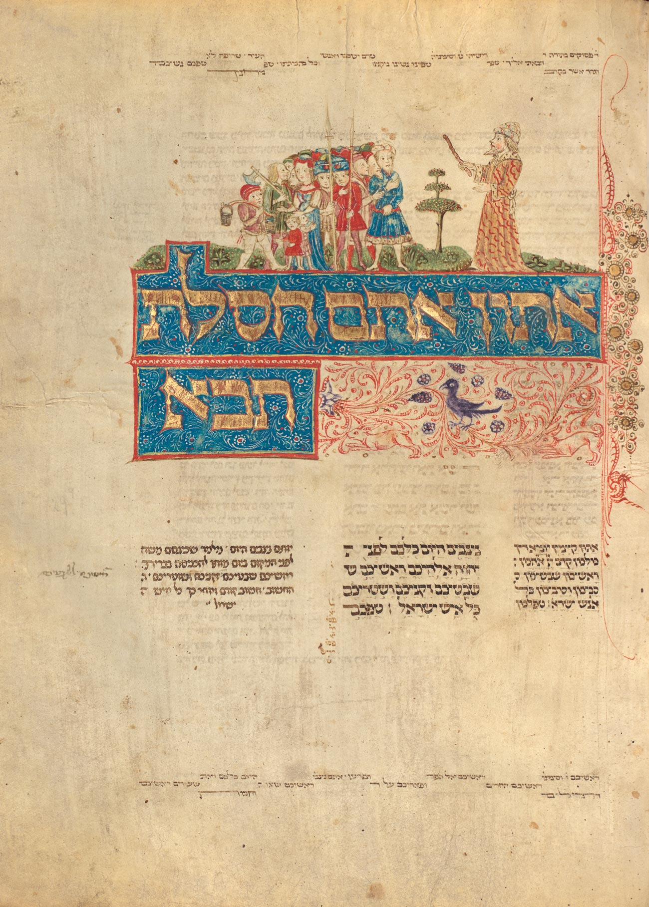 Illuminated manuscript in Hebrew similar to previous examples, but with with darker pigments and more detailed illustrations. A king appears to be talking to an armed group of people