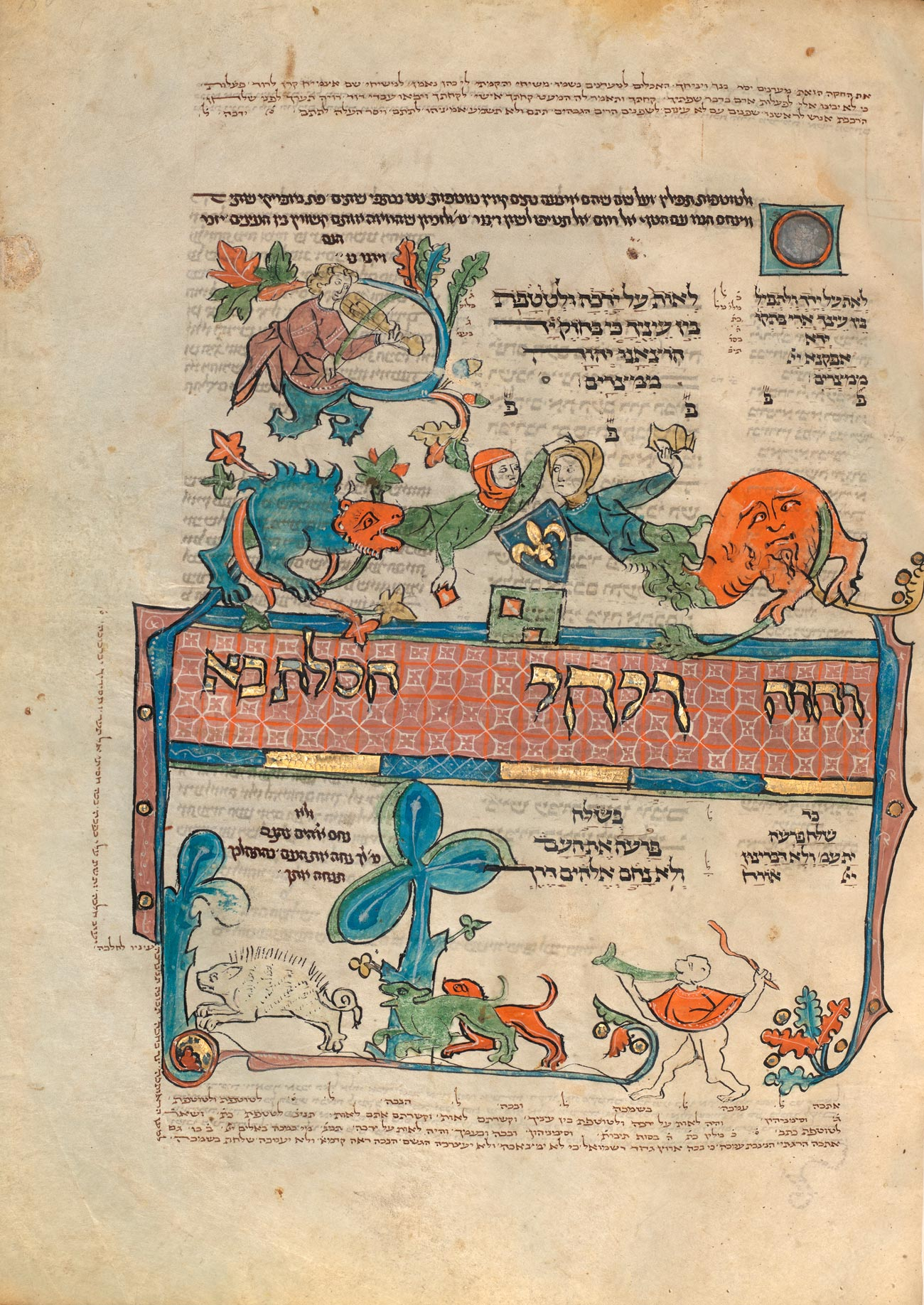 A page with text playfully distributed, a figure plays violin above while two people interact while appear to emerge from inside monsters. Animals frolic below.