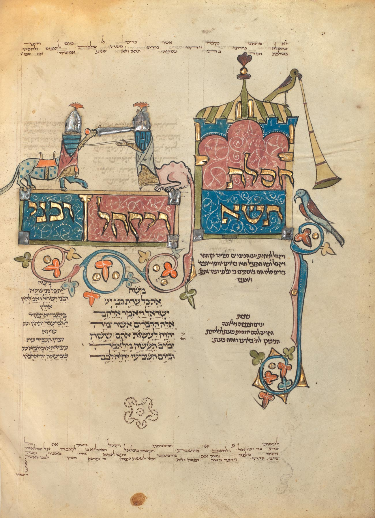 Illuminated manuscript with Hebrew letters in various sizes from tiny to large and gilded. Some lettering forms a star shape and illustrations show two animal-human figures jousting next to structure.