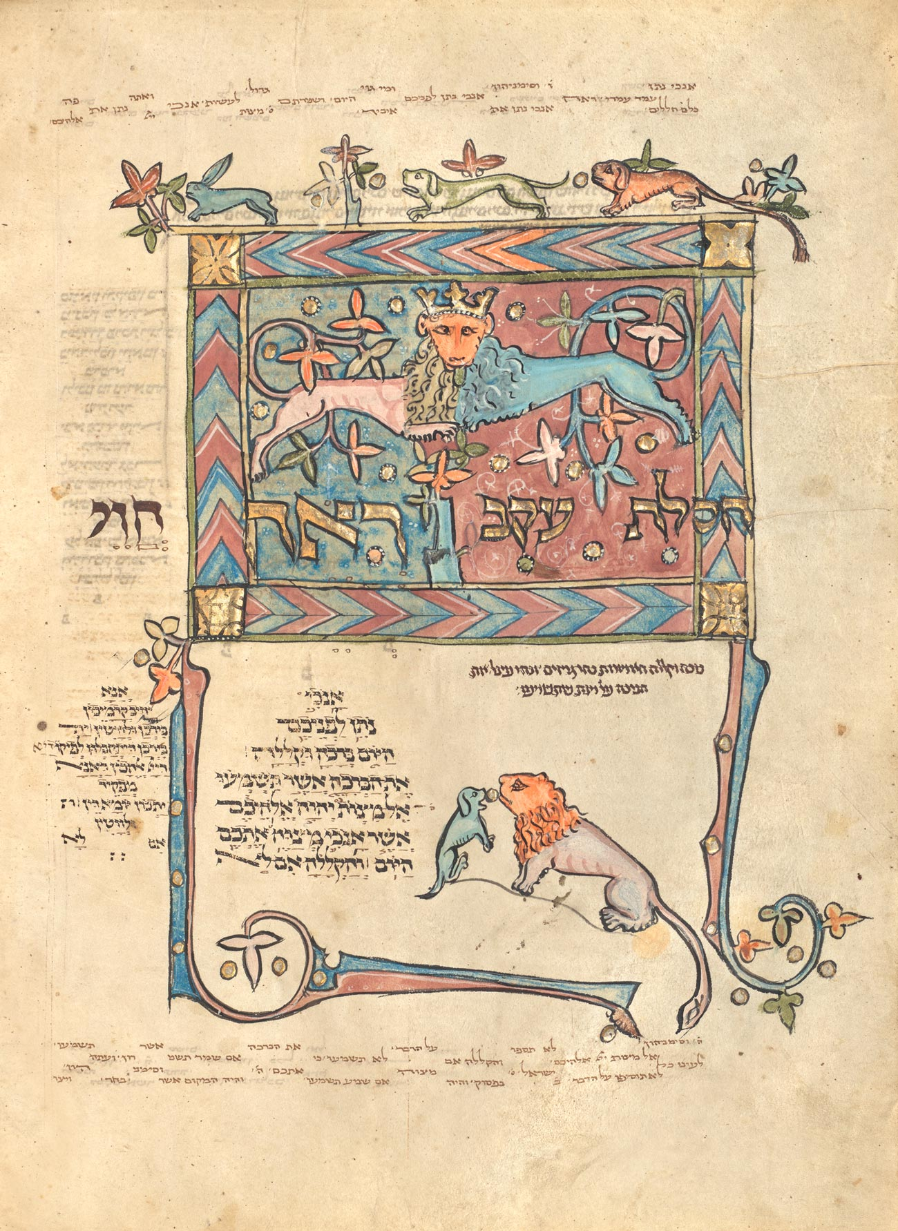 Hebrew letters in varying sizes appear with tiny notes above and below. A banner appears crest-like with figure of two lions that merge with one crowned head. Dogs appear to chase a rabbit across the top while a dog shares a gold ball with a lion below.
