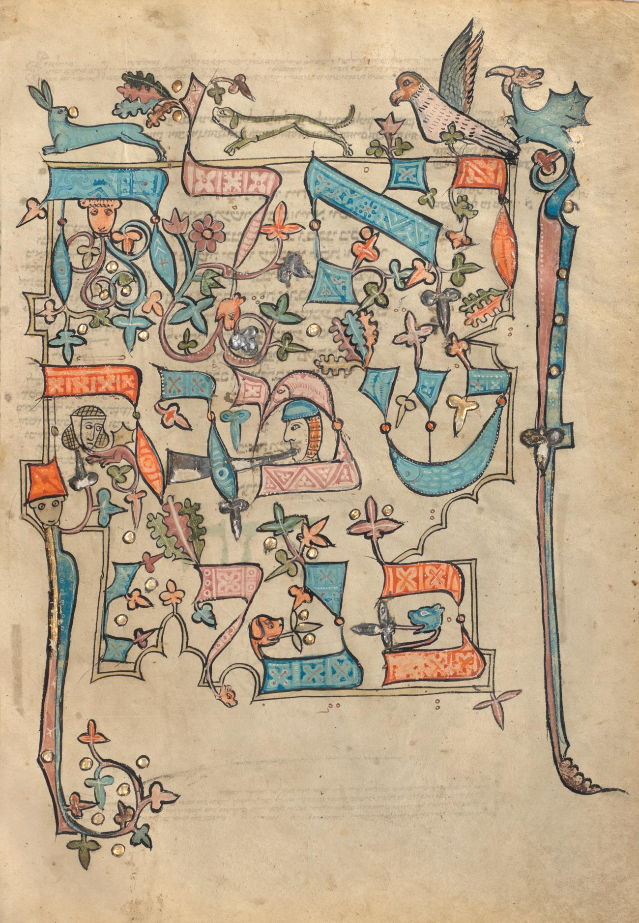 An illuminated manuscript with large Hebrew letters painted with bright colors and subtle patterns. Animals run across the top, flora grows between the letters with two human heads, one blowing a horn.