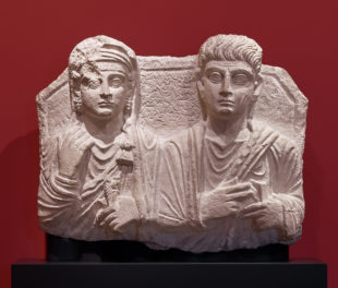 PODCAST: Funerary Sculpture in Ancient Palmyra