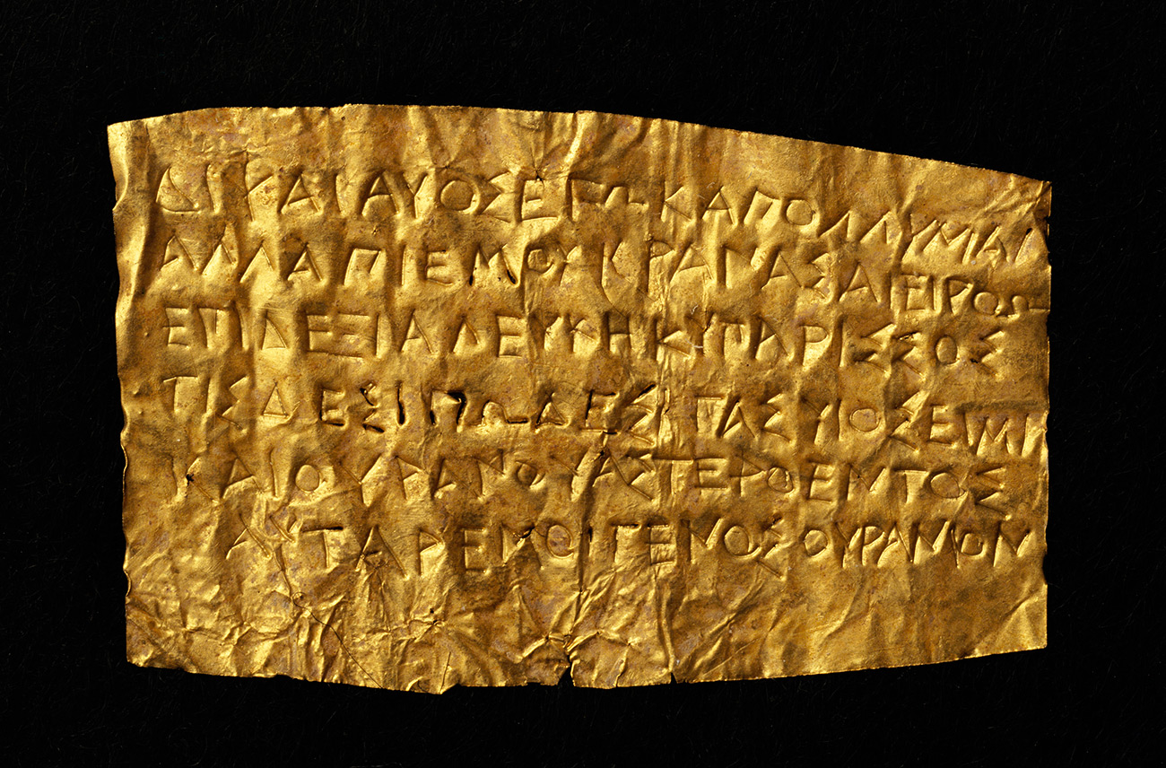 A photo of a thin golden tablet inscribed in Greek