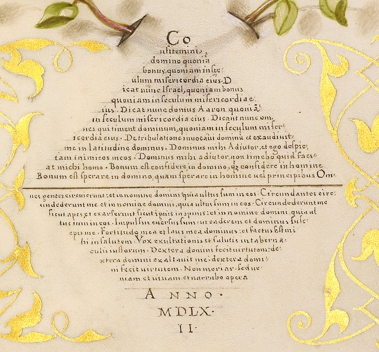 Detail of a manuscript page showing precise calligraphy in a diamond-shaped pattern