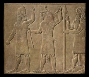 A Brief Introduction to the Art of Ancient Assyrian Kings