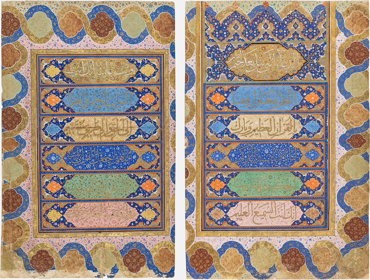 Brightly colored illustrations in blues and golds, with arabic text.