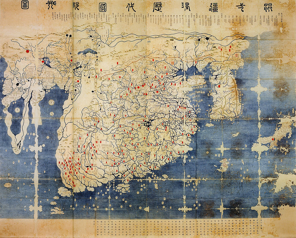 A map of southeast Asia, with Japanese characters along the top.