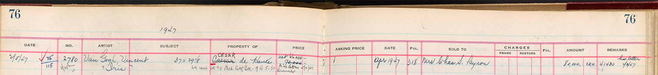 Detail from two-page spread of ruled notebook.