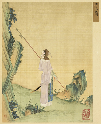 A robed woman holds a long spear