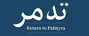 Return to Palmyra
